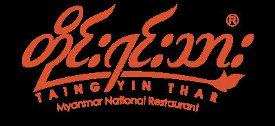 Taing Yin Thar Myanmar National Restaurant